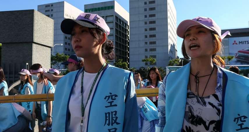 台灣勞工想合法罷工,到底有多困難?想要揪團不上班,要先符合這些條件…