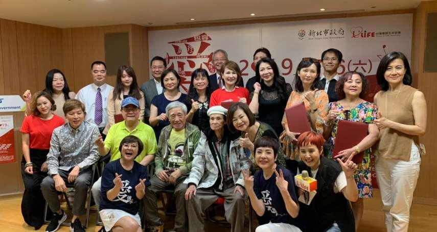 免費取票! 洪敬堯、楊蒨時攜手 演繹人間國寶文夏的音樂人生