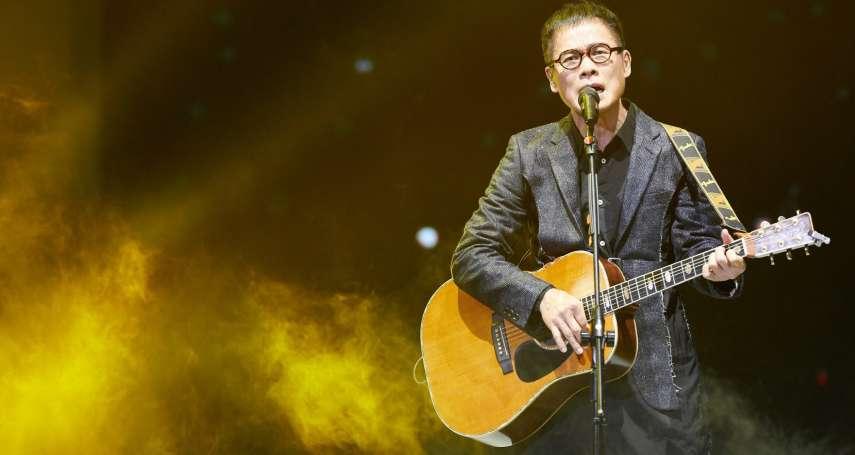 演唱會上提反送中 羅大佑名曲「皇后大道東」遭中國音樂平台下架