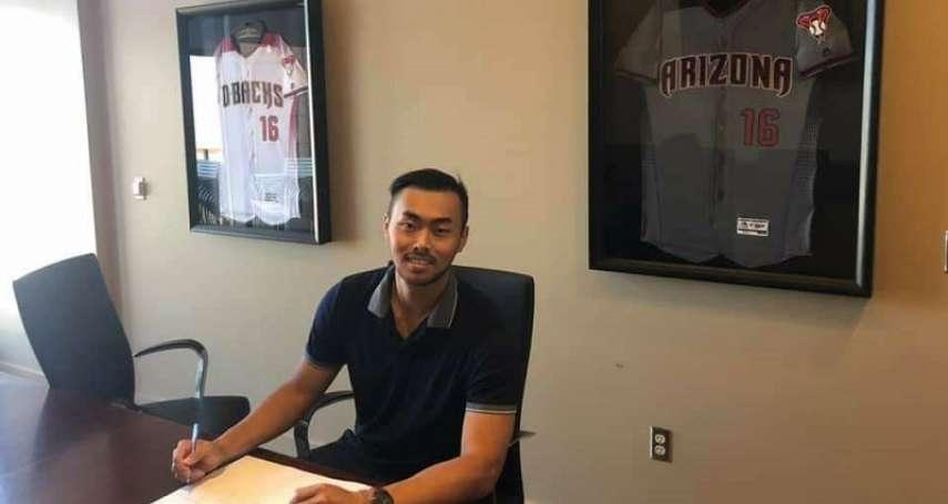 MLB》林家正加盟響尾蛇 選秀進美職球隊第一人