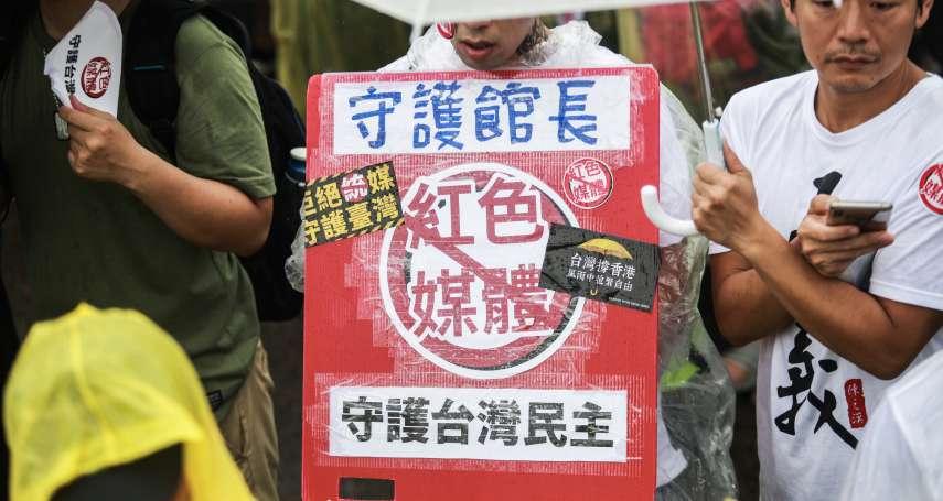 李惠仁聲援反紅媒遊行 嗆柯文哲:面對中國,能不要理它嗎?