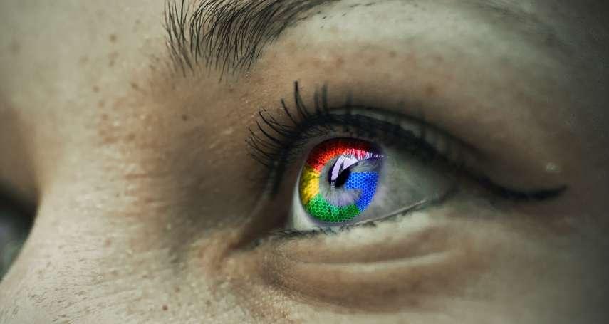 搜集喜好、記錄定位、記得你網購內衣的顏色…華郵專欄作家:Chrome是網路世界最大偷窺狂!