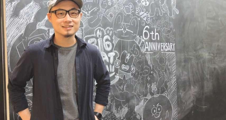 「大貓工作室」擅長從故事出發  台灣原創動畫新作獲公視肯定