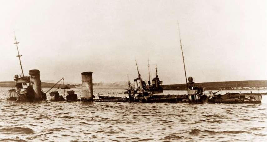 德國主力艦隊52艘戰艦一天之內全數沉沒:世界海軍史上單日損失最慘重的一天,到底發生什麼事?