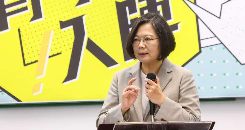 觀點投書:「台灣總統President of Taiwan(R.O.C.)」騙取選票的簽名?