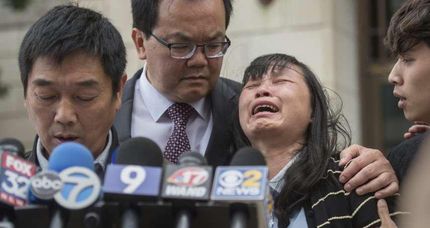中國女學者章瑩穎在美失蹤案》生前遭性侵勒脖、遇害後被斬首…白人嫌犯綁架謀殺罪成立 章家人:盼懲死刑