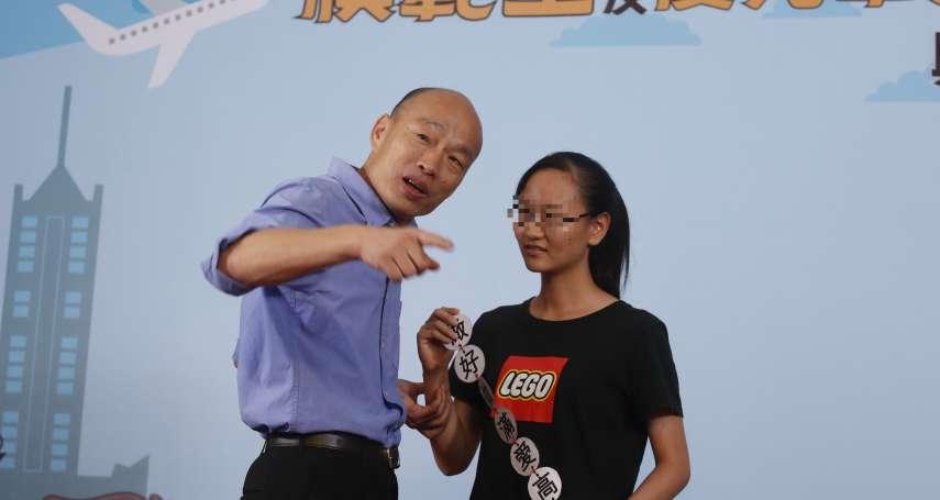 韓國瑜屢遭學生「洗臉」 陳水扁讚:這是台灣思辨教育的成功