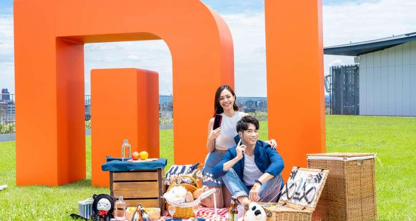 《2019小米港台夏季新品發佈會》首款彈出全面屏「小米9T」手機亮相