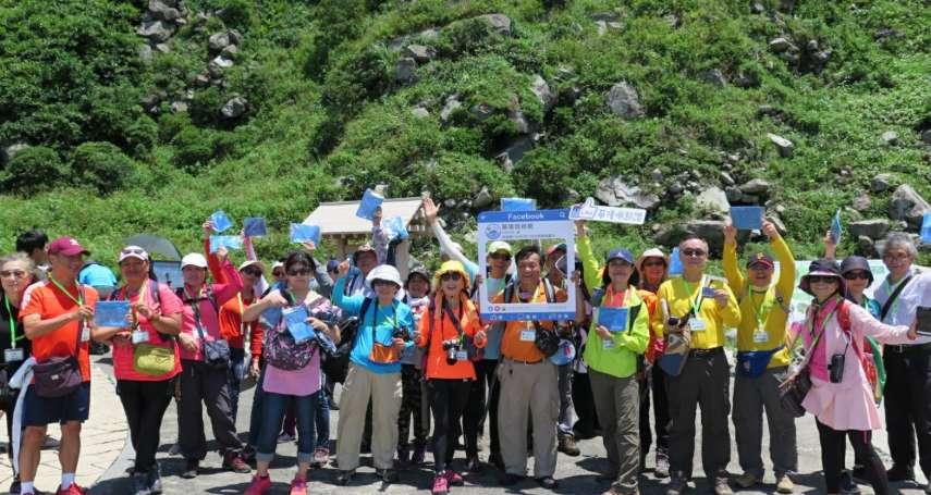 基隆嶼封島五年 「台灣龍珠」終於開放登島
