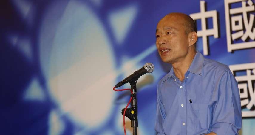 舒緗家觀點:臺灣沒有「藍綠惡鬥」這回事