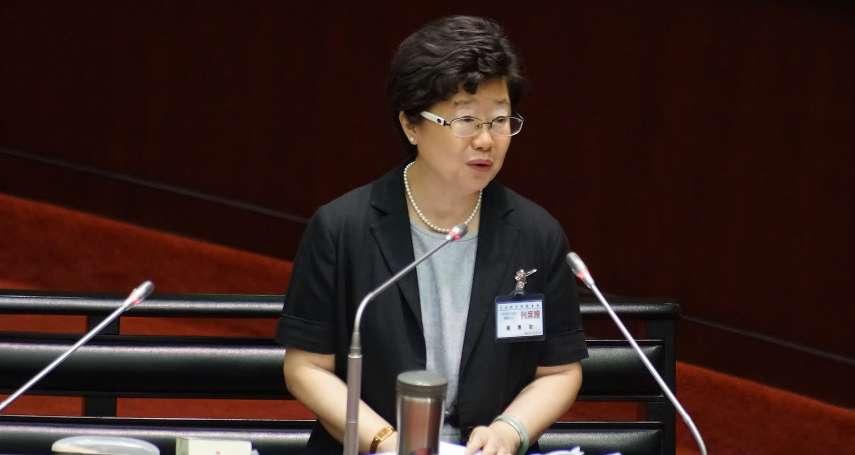 台灣是國名還是地名?大法官被提名人楊惠欽:目前沒有出現台灣是國家名稱