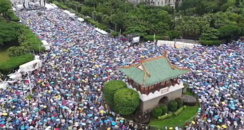 BBC談台灣「反紅媒」抗議:凸顯世代對立的信任危機