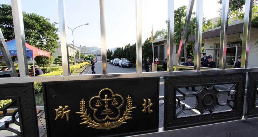 新新聞》台灣已成一犯罪就跌入黑暗底層的溜滑梯社會