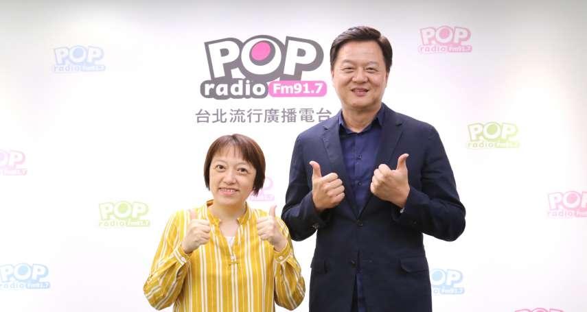 周錫瑋爆料:民進黨有個「姓陳」的,到處講一定會選贏,「希望他自己跳出來講」!