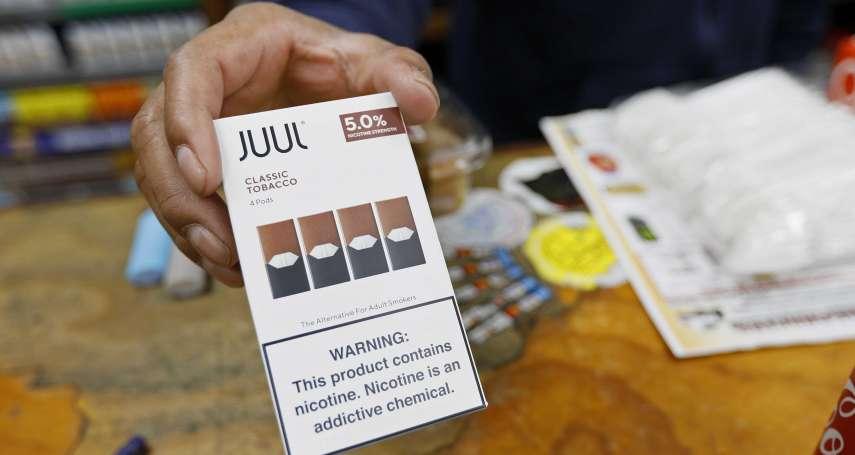 舊金山成為全美第一座禁售電子煙城市 網購電子煙也不可進入