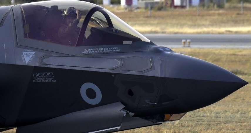英軍出動F-35對付「伊斯蘭國」BBC:殘餘分子四處竄逃,F-35還沒機會空襲