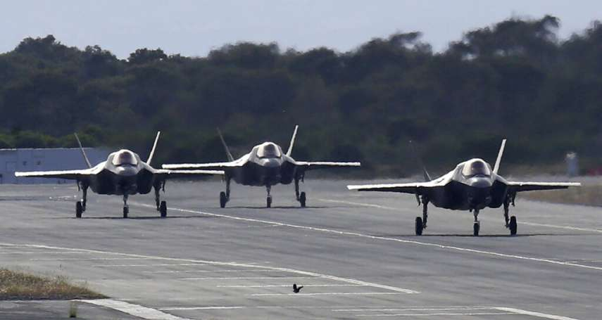 不建議買F-35戰機!美國前副助理防長柯伯吉:台灣決心強化自我防禦能力,美國才認為值得協防