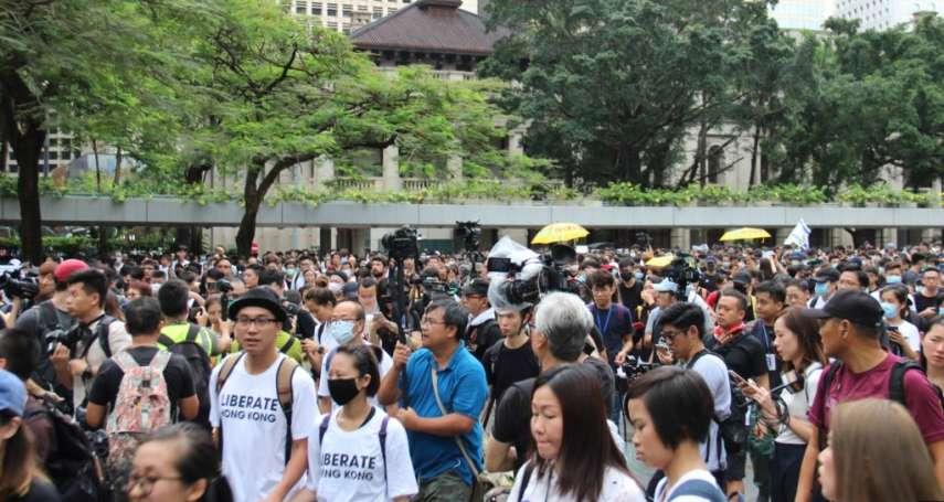 北京不准G20談香港,「反送中」偏要告洋狀!G20大阪峰會前夕,香港民眾向駐港19國請願