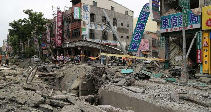 高雄氣爆會再重演嗎?《風傳媒》地底危機專題 入圍全球華文永續報導獎