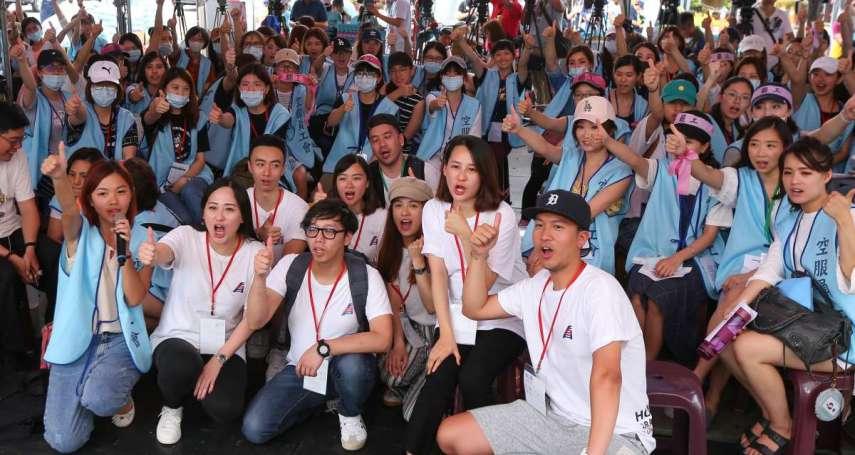 新新聞》長榮空服罷工看到工會抗爭的新面貌