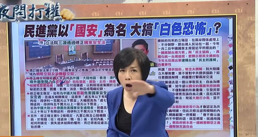 中學者「智統台灣」沒效? 黃智賢氣瘋:現況持續下去,永遠不會統一!