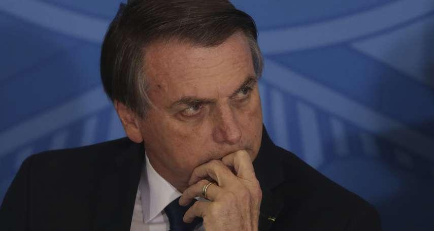 巴西總統赴G20峰會 手下竟搭「空軍一號」走私大量古柯鹼,在西班牙降落遭捕
