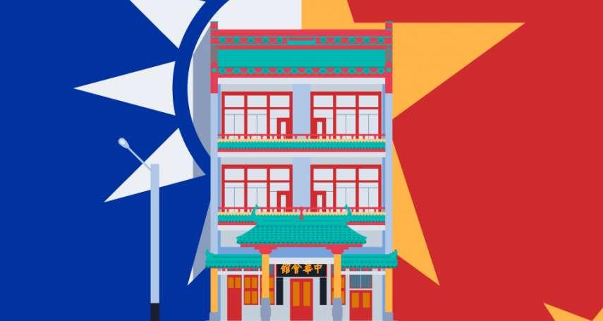 兩岸好但矮化主權的外交好嗎?年輕外交人員:讓世界知道台灣與中國差別才是重點