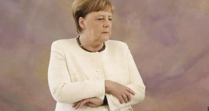 「德國鐵娘子」怎麼了?梅克爾總理出席活動抽搐顫抖,8天內第二次!