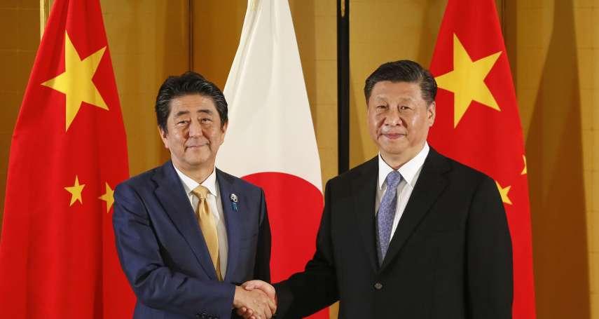 大阪安習會》日相安倍晉三:希望明年櫻花開放之際,迎接習近平主席以「國賓」身分再訪日本