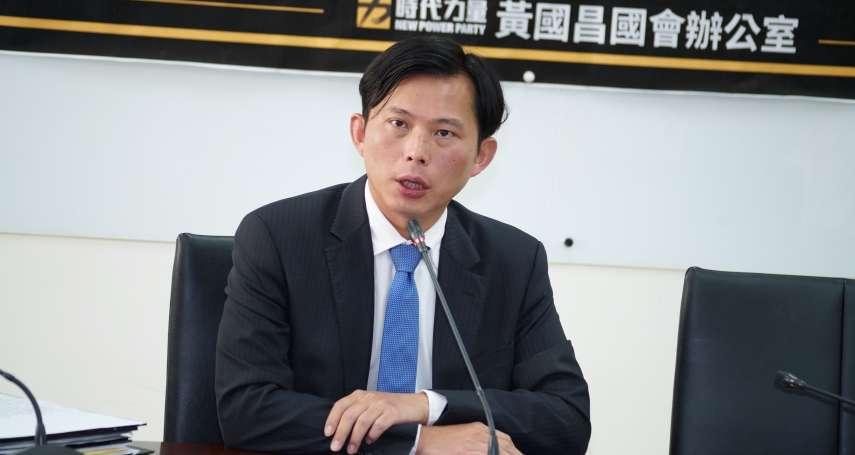 黃國昌:楊世光的中國老闆廖英強,是官方認證的股市騙子!