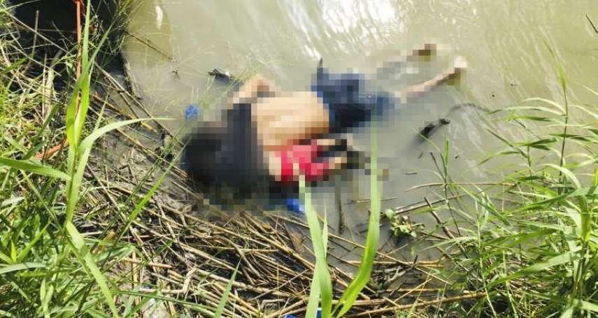 美國夢碎後,他們終於能回家…慘死美墨河岸的移民父女遺體歸鄉安葬