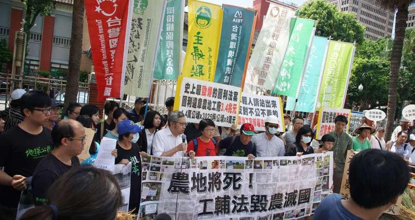杜宇觀點:《工輔法》修正通過看見台灣的偽善!