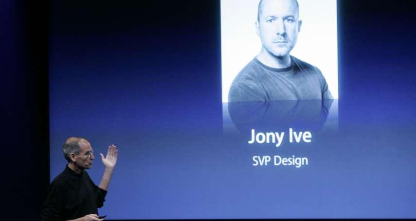 隨著Jony Ive年底離開蘋果,正式宣告蘋果進入全新年代