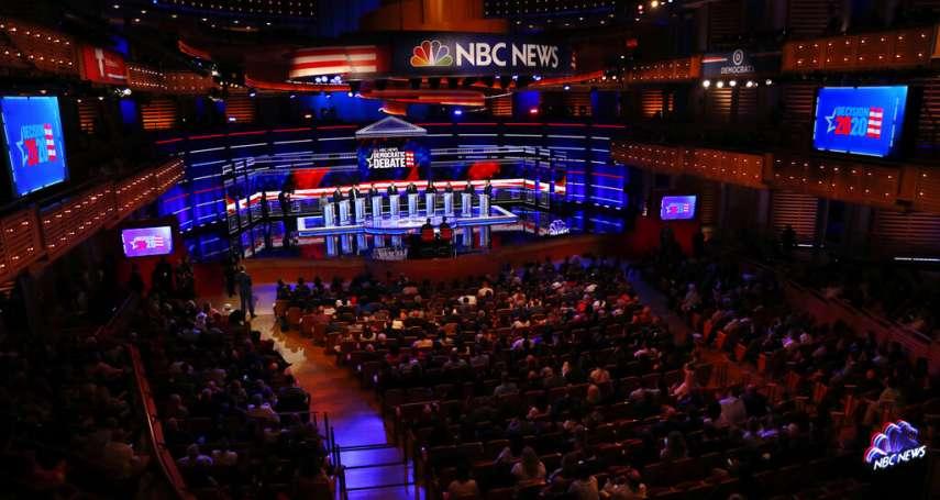 2020美國總統大選在即,美國人最擔心什麼?智庫:來自中國與俄羅斯的網路攻擊