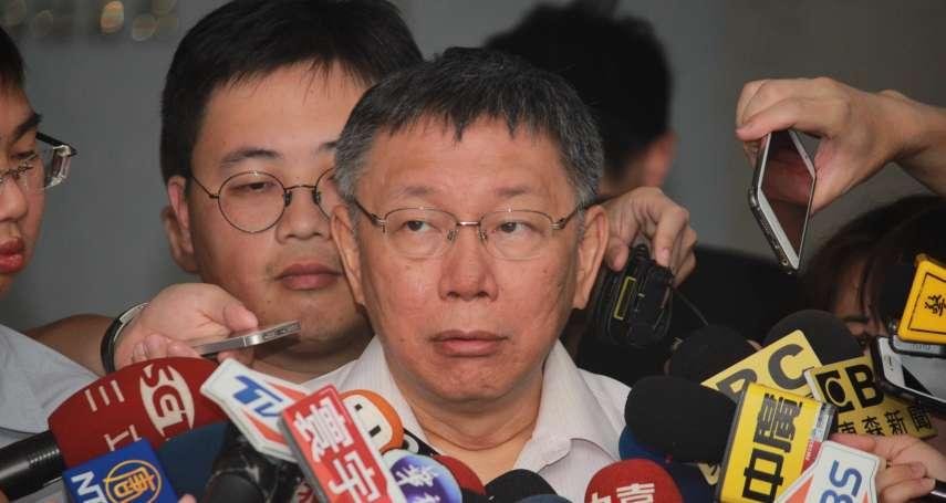 台北雙子星案遭中央駁回 這些藍營對手以「台北市民」的立場挺柯文哲