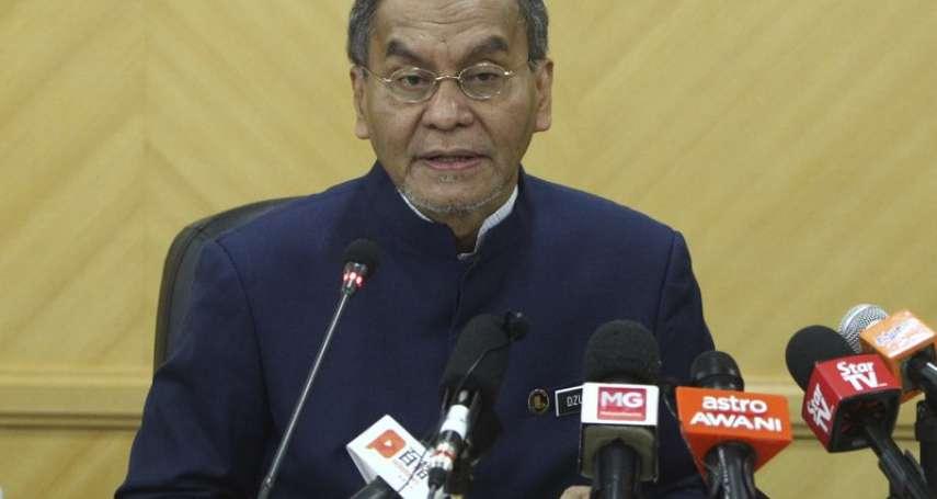 「癮君子是病人,不是罪犯」馬來西亞政府推動「毒品除罪化」盼以治療取代刑罰