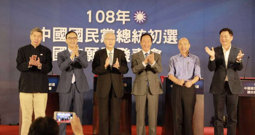 孫慶餘專欄:國民黨還要不要中華民國?