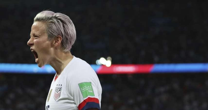 正港的「美國隊長」!美國女足悍將拉皮諾怒槓川普總統「絕對不去白宮」