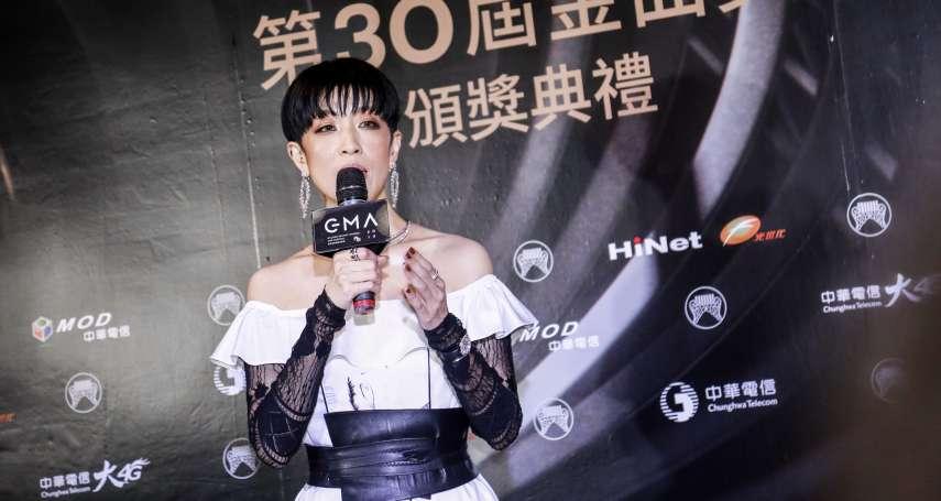 「讓大家一起跳舞度過哀傷」 金曲30撐香港、挺性平,高舉台灣自由價值