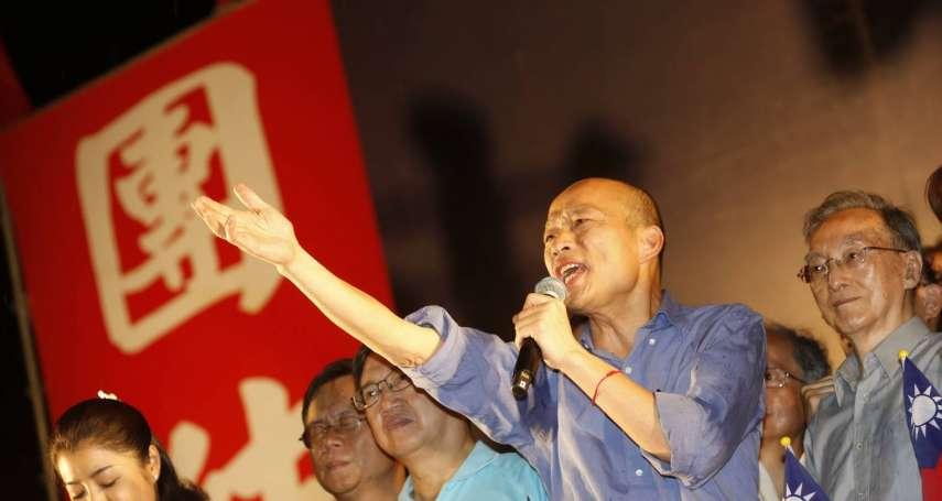 國民黨小編臉書發文諷罷韓店家性向 北市黨部主委:言論非常不妥、應道歉