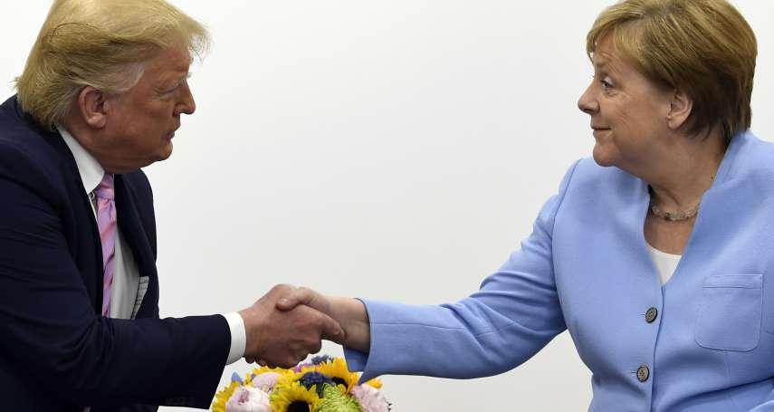 「對中國新冷戰將形塑21世紀!」德國官員:無論川普或拜登當選,美歐都須並肩合作