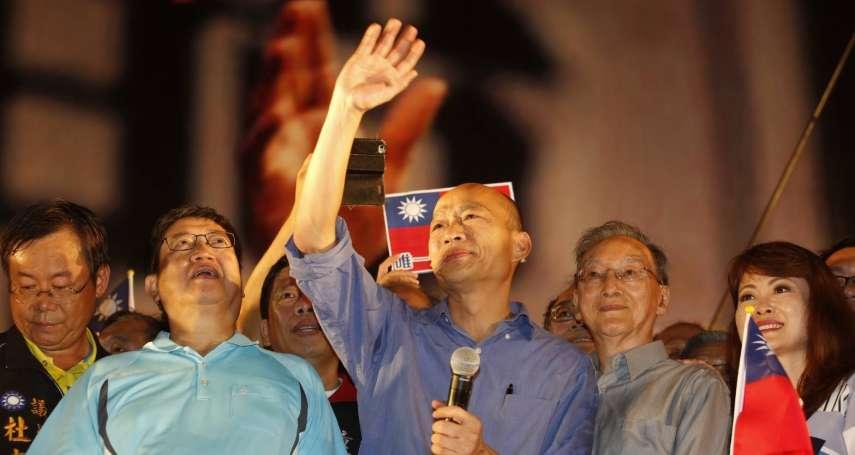 韓流「雙殺」容易嗎?黃暐瀚:想在總統大選當天罷免韓國瑜「是辦不到的事情」