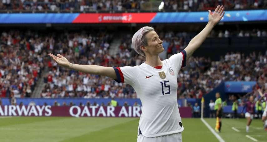 對同志身分自豪、為種族平權發聲 女子足球「美國隊長」拉皮諾張臂照網路瘋傳