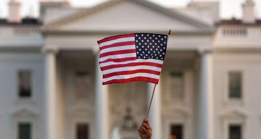 明年女性是否有望入主白宮?美國網媒最新民調:性別歧視仍嚴重,民主黨女傑問鼎總統大位困難重重