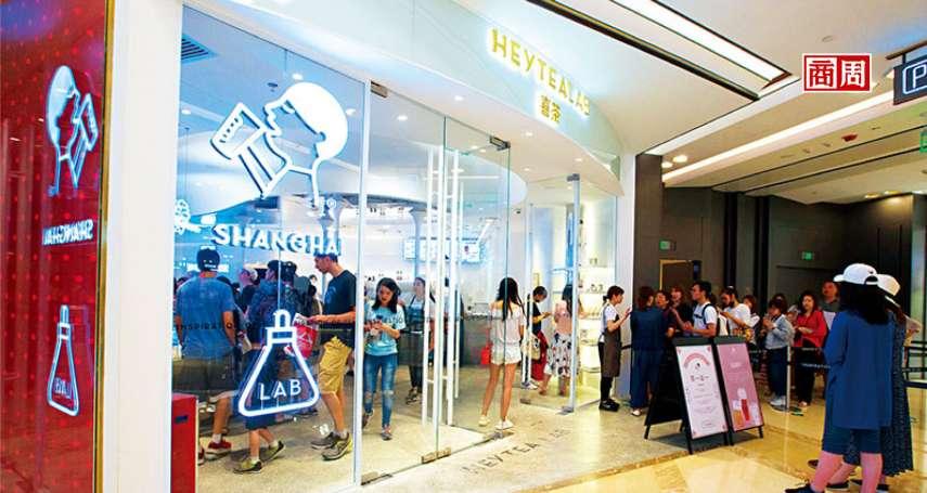 深圳總部直擊》網紅店喜茶 3年就威脅台灣手搖茶 估值破360億,它憑什麼顛覆茶飲業?