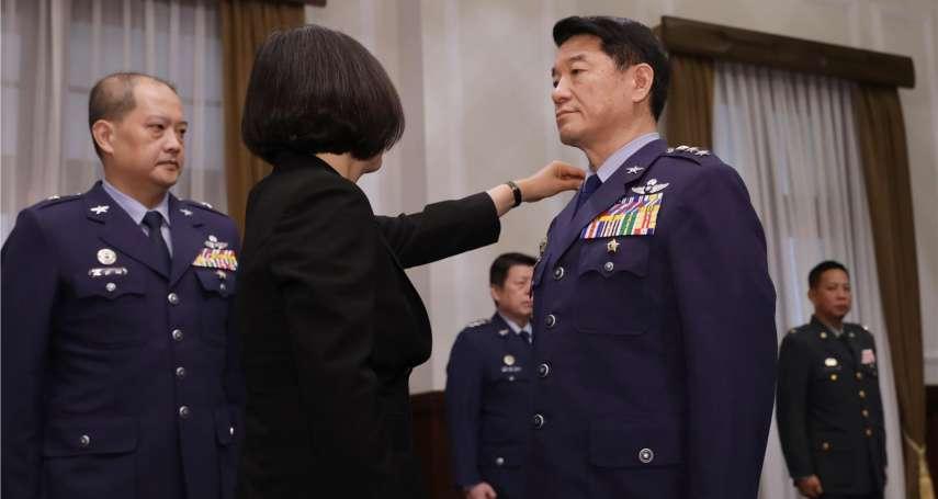 沈一鳴接任參謀總長 蔡總統下達3個命令
