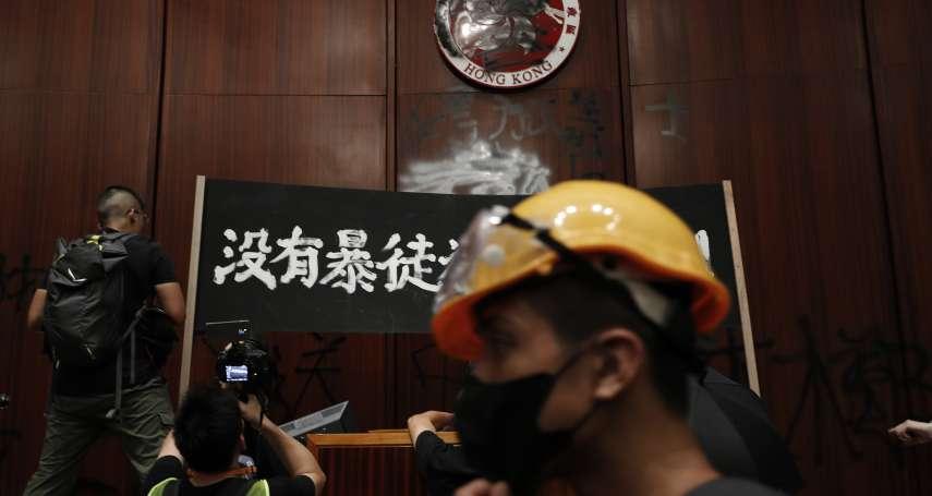 新新聞》從和平佔中到衝進立法會,香港一整個世代年輕人為何激進化?