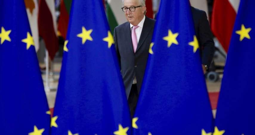 18小時馬拉松式談判仍無共識!歐盟執委會新任主席人選敲不定 凸顯歐盟內部分歧嚴重