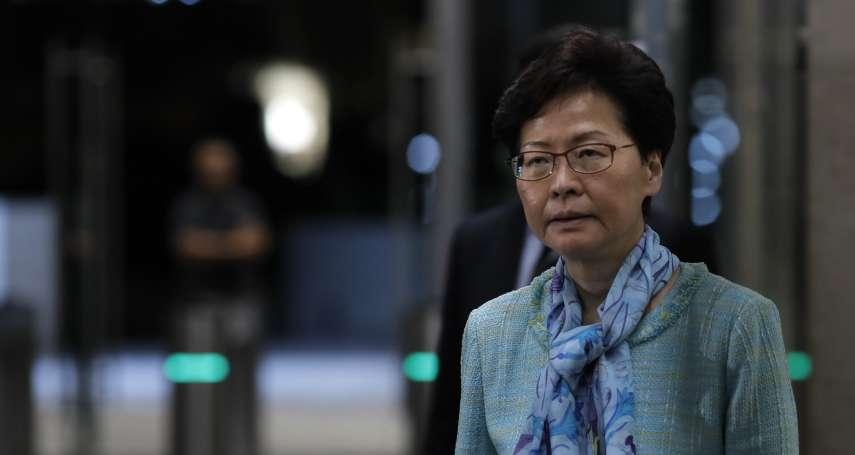 反送中群眾衝進立法會》譴責暴行、堅拒下台 香港特首林鄭月娥:任何違法行為追究到底