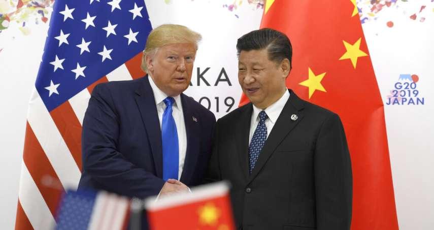 新新聞》場外臨時川金會,讓川普、金正恩成G20大贏家